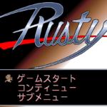 Rusty 01